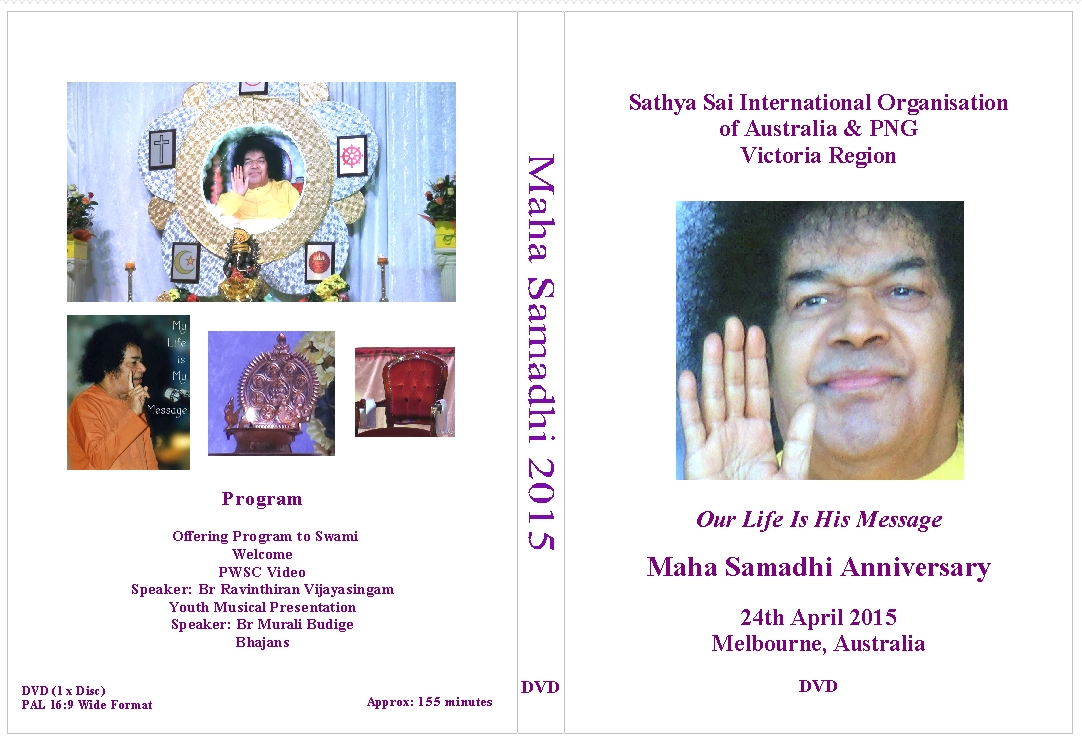 2015 MAHA SAMADHI CELEBRATIONS - VICTORIA REGION DVD COVER
