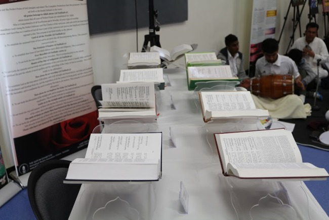 Display of sacred texts of Islam