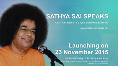 sathya sai baba speech