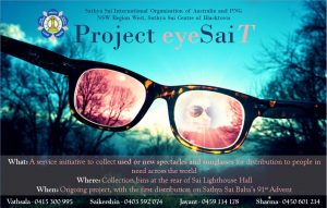 Project Eye SaiT SSC of Blacktown