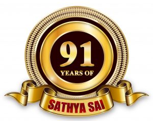 91-birthday-of-sathya-sai-logo